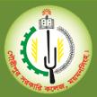 গৌরীপুর সরকারি কলেজ (Gouripur Government College)